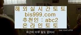 ✅사설바카라주소✅    COD토토     〔  instagram.com/jasjinju 〕  COD토토   해외토토   라이브토토    ✅사설바카라주소✅