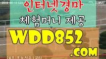 인터넷경마め W D D 8 5 2.CΦ Μ