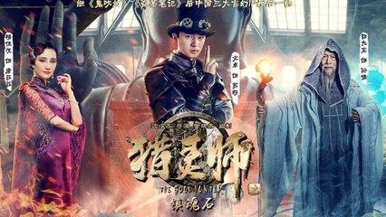 电影《猎灵师之镇魂石(下)》主演:文卓/楼佳悦