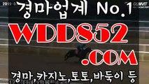 인터넷경마사이트入 WDD852 .COM