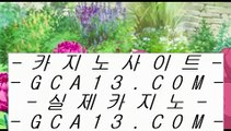 cod라이브 ♉ ✅클락 호텔      https://www.hasjinju.com  클락카지노 - 마카티카지노 - 태국카지노✅ ♉ cod라이브