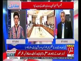 Amnesty scheme might get challenged in the court and strong possibiility is it will be ruled out - Amir Mateen