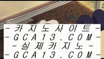 먹튀없는곳 실배팅  클락 호텔      https://www.hasjinju.com  클락카지노 - 마카티카지노 - 태국카지노  먹튀없는곳 실배팅