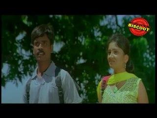 Nishedaagne | Kannada New Movies | Adi Lokesh | Priyanka |