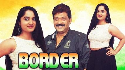 Border Kannada Movie | Shobraj | Sneha | Padmini | Kannada Full Movie |