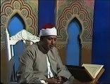 Surah Maryam By Sheikh Abdul Basit Abdus Samad - Heart Touching Voice