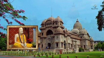 SRI SRI RAMAKRISHNA BANDANA    Bihaan Music