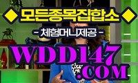 한국경마사이트 WDD147 。CΦΜ ¢연대마번