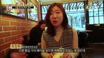 쫀득하고 부드러운 베이글 비법은 바로 '000 발효 반죽'에 있다?!