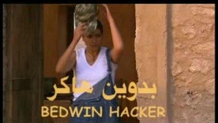 BEDWIN HACKER - VOST Français - TUNISIE
