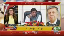 Asad Umar Ki Puri Approach Se Khan Sahab Tang Aae Hue The.. Arif Nizami Telling