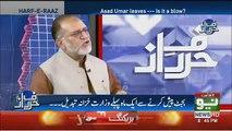 Asad Umar Aur Imran Khan Ka Sabse Bara Qusoor Kia Hai.. Orya Maqbool Jaan Telling