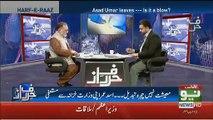 Hafeez Shaikh Ne Jin Mulkon Ko Serve Kia Hai Unko Maqrooz Aur Tabah Kar Ke Aaya Hai.. Orya Maqbool Jaan Telling