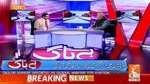Asad Umar Se Istefa Kyun Lia Gaya Aur Hafeez Shaikh Ko Kyun Lagaya Jaraha Hai.. Saeed Qazi Telling Inside Info