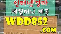 스크린경마사이트‡ WDD852 .COM