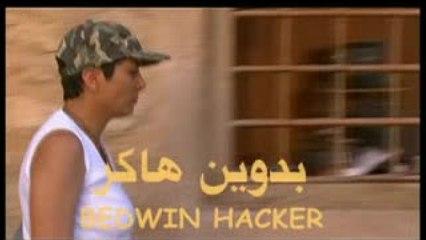BEDWIN HACKER-vost allemand- Tunisie