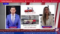 Aamer Habib Report | Car Rental services in Dubai | UAE | Public Awareness | PTV Media