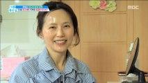 [HEALTH] Is she really 53 years old? Secret Skin Care Step 3!,기분 좋은 날20190419