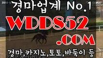 인터넷경마사이트法 WDD852 .COM