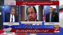 Dr Hafeez Sheikh Ko IMF Ke Kehne Per Lagaya Gaya ??