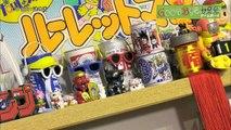 ゲームセンターCX #277  第23シーズンスタート!「パックランド」