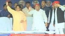 24 साल की दुश्मनी भुलाकर Mainpuri में एक मंच पर Mulayam Singh और Mayawati   वनइंडिया हिंदी