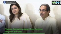 Priyanka Chaturvedi joins Shiv Sena, says 'Congress let me down'