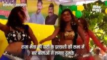 राजा भैया की पार्टी के प्रत्याशी की सभा में बार बालाओं ने लगाए ठुमके; भाजपा सांसद ने कसा तंज