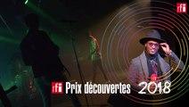 "Yvan Buravan, Prix Découvertes RFI - ""This is love"" en Live"