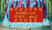 COD벳    ✅COD토토     〔  instagram.com/jasjinju 〕  COD토토   해외토토   라이브토토✅    COD벳