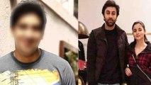 Alia Bhatt requested this director to casting her opposite Ranbir Kapoor in Brahmastra | FilmiBeat