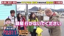 石川ひとみ『太川蛭子の旅バラ』ローカル鉄道寄り道旅 2019