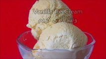 Easy Vanilla Ice Cream In 5 Minutes - Vanilla Ice Cream Recipe