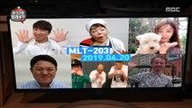 [HOT] Preview mylittletelevision V2 ep.5, 마이 리틀 텔레비전   V2 20190426