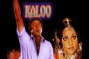 Pakistani Super Hit Urdu Film( Kaloo) Released date: Tuesday, 22 November 1977 Mohammad Ali, Rani, Shahid, Kaveeta Part (1)