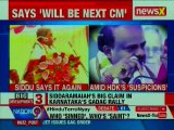 Siddaramaiah in Karnataka's Gadag: Will be next CM if voted back to power   Who's Winning 2019
