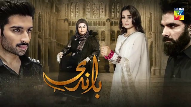 Baandi Epi 31 HUM TV Drama 19 April 2019