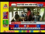 Chunavi Report from West Bengal on Lok Sabha election 2019;लोकसभा चुनाव 2019 में पश्चिम बंगाल का मूड