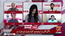 Kia Hafeez Shaikh Ko IMF Ke Kehne Par Lagaya Gaya.. Orya Maqbool Jaan Response
