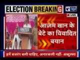Azam Khan's son Abdullah Khan controversial speech in Rampur rally रामपुर, आज़म खान, अब्दुल्ला खान