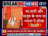 PM Narendra Modi takes slams West Bengal CM Mamata Banerjee during rally in Buniadpur, West Bengal