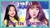 [HOT] BVNDIT - Hocus Pocus ,  밴디트 - Hocus Pocus Show Music core 20190420