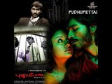 New tamil movie |Pudhupettai | புதுப்பேட்டை | Dhanush,Sneha,Soni Agarwal | Super Hit Movie Full HD
