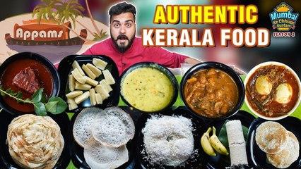 Authentic Kerala Food - Appam From Kerala Kitchen - Season 2 Finale - Mumbai Ke Chhupe Rustam