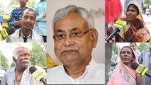 Nitish Kumar Government में Samastipur में कितना विकास हुआ ?   Public Opinion   वनइंडिया हिंदी
