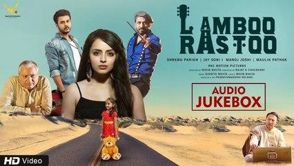 Lamboo Rastoo | Full Songs Audio Jukebox | Bhumik Shah, Mirande Shah | Nishith Mehta