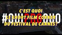 Interview de Serge Mbeutcha, jeune réalisateur d'un court-métrage présenté au Short Film Corner de Cannes