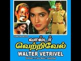 Valter Vetrivel   Sathyaraj, Suganya, Goundamani   Tamil Superhit Movie HD