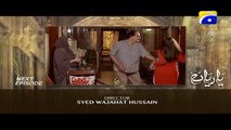 Yaariyan Episode 1 (Part 1) GEO TV Drama - 19th April 2019