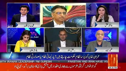 Face to Face with Ayesha Bakhsh (New CM Punjab) – 20th April 2019